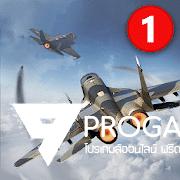 Modern Warplanes: Combat Aces PvP Skies Warfare Mod Apk 1
