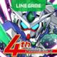 LINE GUNDAM WARS v 5.1.0 Hack mod apk (Unlimited Money)