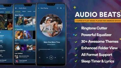 Photo of ดาวน์โหลด เครื่องเล่นเพลง(Audio Beats) 5.6.0 Full (Mod) สำหรับ Android