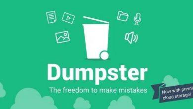 Photo of ดาวน์โหลด Dumpster 2.33.348 พรีเมียม (Mod) สำหรับ Android