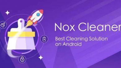 Photo of ดาวน์โหลด Nox Cleaner 2.6.9 Apk สำหรับ Android
