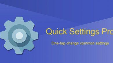 Photo of ดาวน์โหลด Super Quick Settings Pro 4.4 Apk สำหรับ Android
