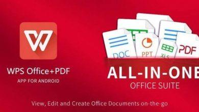 Photo of ดาวน์โหลด WPS Office 12.4.3 Premium (Mod) สำหรับ Android