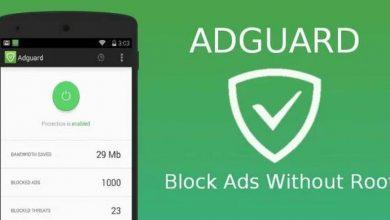Photo of ดาวน์โหลด Adguard Premium 3.4.60 Apk สำหรับ Android