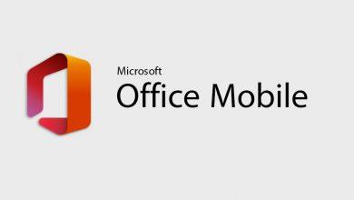Photo of ดาวน์โหลด Microsoft Office Mobile 16.0.12624.20292 Apk สำหรับ Android