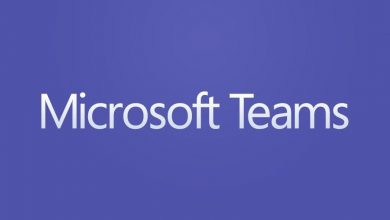 Photo of Download Microsoft Teams 1416 Apk + Mod for Android