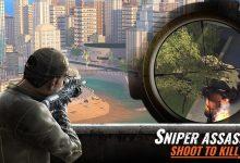 Photo of ดาวน์โหลด Sniper 3D V3.8.0 Apk สำหรับ Android