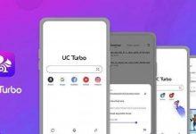 Photo of ดาวน์โหลด UC Browser Turbo 1.9.6.900 Apk สำหรับ Android